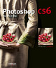 Photoshop CS6 De Pierre Labbe - Eyrolles